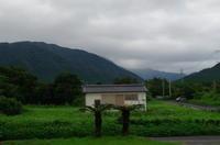 屋久島は今日も雨だったその4 - 日常の領収書