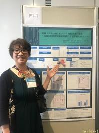岡山での母乳哺育学会でポスター発表しました - やわらかな風の吹く場所に:母乳育児を応援