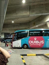 バルセロナ・バスクの旅<7>フレンチ・バスクへ - SUGAR & BUTTER