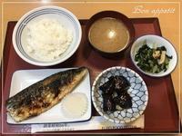 『北浜食堂』で和ランチ@大阪/北浜 - Bon appetit!