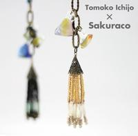 ワークショップ【Sakuraco】一條朋子さんのガラスパーツとビーズで作る帯飾り - 一欅庵(いっきょあん)和の暮らし展