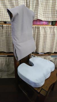 健康椅子 - ぴっちょり工房のお気楽暮らし