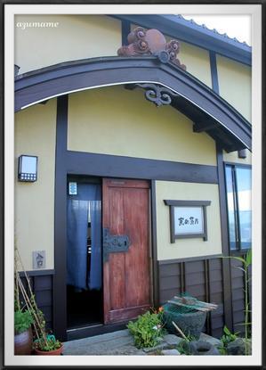海が見える元豆腐屋さんの古民家カフェ -