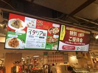 味噌ラーメン専門処武蔵新店!こだわり味噌ラーメン小ネタはイタリア展食べるべき逸品!松阪市 - 楽食人「Shin」の遊食案内