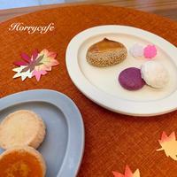 HIBIKAさんの「秋の小包み(ふきよせ)」 - 趣味とお出かけの日記