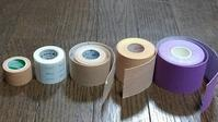 キネシオロジーテープ - よしのクラフトルーム