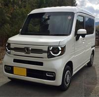 ホンダN-VAN車高調付けてローダウン - 静岡県静岡市カーオーディオ専門店のブログ