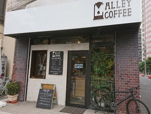 ALLEY COFFEE - morio from london 大宮店ブログ