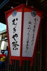 城端むぎや祭り2019その2東新田町出立式 - 祭りバカとは俺の事(仮)