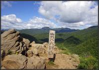 神威岳から八剣山へ - 好い加減に過ごす2