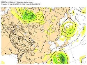 台風17号、明日から3連休に日本縦断。 - 沖縄の風