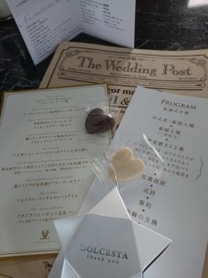 松柏園ホテルで結婚式 - ぼけぼけ夫婦の備忘録