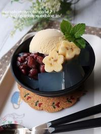 冷菓*あんみつバナナ - nanako*sweets-cafe♪