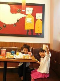 子供たちもカフェが好き - eri-quilt日記3