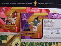 RWC2019 JAPAN - U-LALA