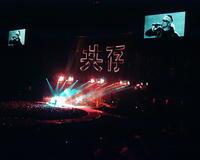 12/4, U2 Vertigo Tour in Japan - しるしの日記