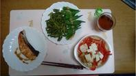 【ダイエット日誌 41日目】2019/9/19(木)・夕食「秋鮭」など - 生きるべきか死ぬべきか。