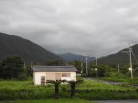 屋久島は今日も雨だったその5 - 日常の領収書