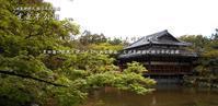 友泉亭公園(その3) - レトロな建物を訪ねて