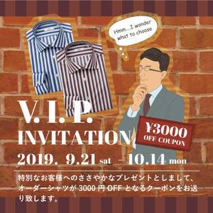 2019 ~秋のご愛顧フェア~ V.I.P. INVITATION 編 - 服飾プロデューサー 藤原俊幸のブログ
