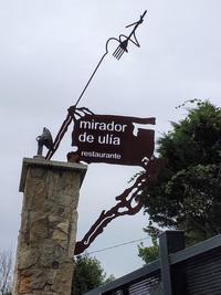 バルセロナ・バスクの旅<9>ミシュラン一つ星レストランへ - SUGAR & BUTTER