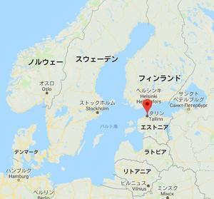 バルト三国・エストニアのタリンへ - 深川OLアカミミ探偵団