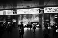 新宿駅 - 節操のない写真館