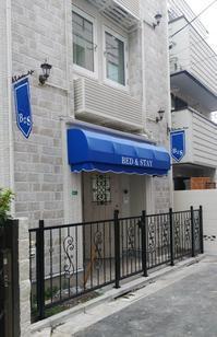 Bed & Stay-Nogata - 日向興発ブログ【一級建築士事務所】