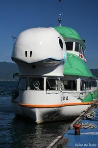 猪苗代湖の遊覧船 - Koko no hana