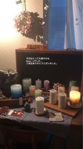 akariさんのキャンドル - 雑貨と手仕事の店 momo's