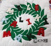 KMさんのクリスマスタ... - ほっと一息・・~Sakura's Hawaiian QuiltⅡ