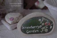 Strawberry garden - 言衣りごと・暮らしごと。