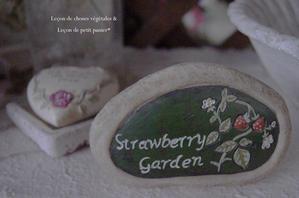 Strawberry garden - ことえりごと*おうち日和