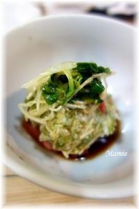 寿司ランチ - おだやかに たのしく Que Sera Sera