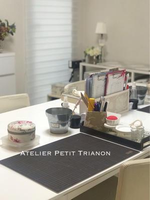 今週のこと - Atelier Petit Trianon   *** cartonnage & interior ***