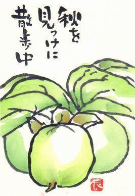 柿の木 - 銀の絵手紙