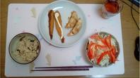 【ダイエット日誌 42日目】[チートデイ] 2019/9/20(金)・昼食「ししゃもフライ」など - 生きるべきか死ぬべきか。