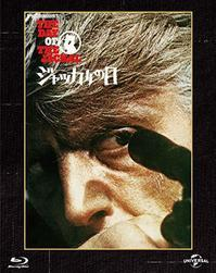 『ジャッカルの日』がユニバーサル思い出の復刻版として11月20日に3つのテレビ吹き替えつきで発売 - Suzuki-Riの道楽