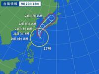 屋久島は今日も雨だった。その6 - 日常の領収書
