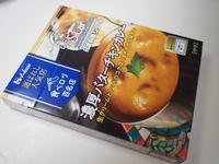 【レトルトカレー⑩】選ばれし人気店「シタール 濃厚バターチキンカレー」 - SAMのLIFEキャンプブログ Doors , In & Out !