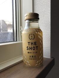 第71th RSP in お台場★月桂冠★『THE SHOT』でカッコ良く - Lady EVAのMy Favorite Things