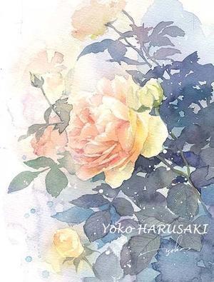 大阪 10/20 春崎陽子水彩画講座 - はるさき水彩画blog