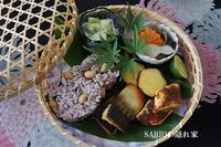 初秋の籠弁当 - SABIOの隠れ家