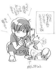 恋犬原稿作業中 - 山田南平Blog