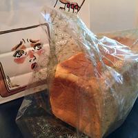 午後の食パン これ半端ないって! (青葉台)食パン - 小料理屋 花 -器と料理-
