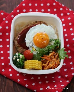 今日のbento♪ - **  mana's Kitchen **