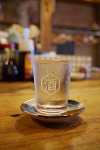 2019.9.14仙台旅行(2日目- ディナー@ちょーちょ -) - ゆりこ茶屋2