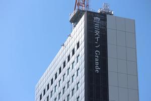 名古屋三交ビル - 名古屋駅前の風景