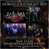 北欧のロックバンドが集うHokuo Loud Night 2019の開催が11月に決定 - 帰ってきた、モンクアル?