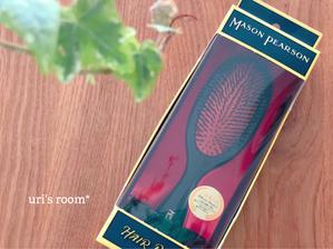 世界のセレブ御用達のヘアブラシを使ってみた! - uri's room* 心地よくて美味しい暮らし
